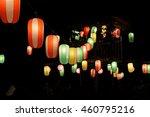 bonodori | Shutterstock . vector #460795216