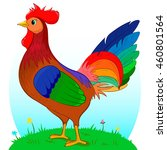 Rooster On A Green Lawn....