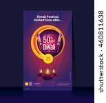 diwali offer poster design... | Shutterstock .eps vector #460811638