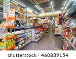 macao  china   february 17 ... | Shutterstock . vector #460839154