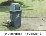close lid gray trashcan at the... | Shutterstock . vector #460853848