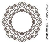 vector illustration of mandala  ... | Shutterstock .eps vector #460929910