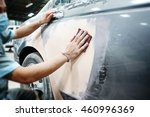 car body work auto repair paint ... | Shutterstock . vector #460996369