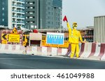 fake traffic mannequin with... | Shutterstock . vector #461049988