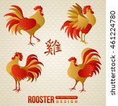 set of chinese zodiac roosters. ... | Shutterstock .eps vector #461224780