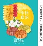 mid autumn lantern festival... | Shutterstock .eps vector #461280604