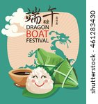 vector east asia dragon boat... | Shutterstock .eps vector #461283430