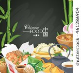 vector set with chinese food.... | Shutterstock .eps vector #461286904
