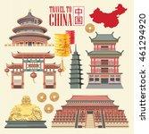 china travel vector... | Shutterstock .eps vector #461294920