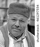genoa  italy  june 27   closeup ... | Shutterstock . vector #461297554