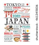 japan text info paragraph | Shutterstock .eps vector #461345836