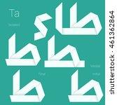 folded paper arabic typeface.... | Shutterstock .eps vector #461362864