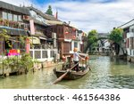 china traditional tourist boats ...   Shutterstock . vector #461564386