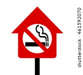 no smoking at home sign   Shutterstock .eps vector #461592070