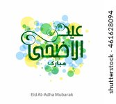 calligraphy of arabic text of... | Shutterstock .eps vector #461628094