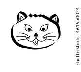cat. vector illustration  | Shutterstock .eps vector #461650024
