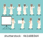 arab businessman retro vintage... | Shutterstock .eps vector #461688364