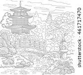 Stylized Oriental Temple  ...