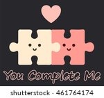 you complete me. cartoon vector ... | Shutterstock .eps vector #461764174