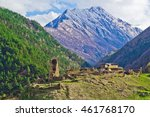 ossetian mountain village. old... | Shutterstock . vector #461768170