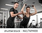young adult personal fitness... | Shutterstock . vector #461769400