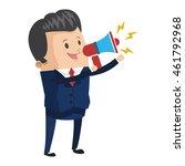 flat design businessman holding ... | Shutterstock .eps vector #461792968