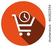 shopping cart icon  vector ...