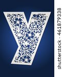 Initial Monogram Letter Y. May...