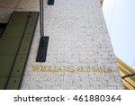portland  or   july 27  2016 ... | Shutterstock . vector #461880364