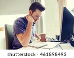 business  startup and people... | Shutterstock . vector #461898493