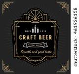 vintage frame label design.... | Shutterstock .eps vector #461936158