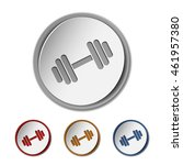 dumbbell vector icon