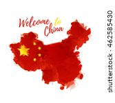 symbol  poster  banner china.... | Shutterstock .eps vector #462585430