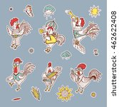 different cute roosters... | Shutterstock .eps vector #462622408
