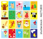 greeting card collection | Shutterstock .eps vector #46271803