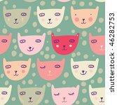 childrens seamless pattern | Shutterstock . vector #46282753