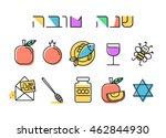 rosh hashanah  jewish new year  ...   Shutterstock .eps vector #462844930