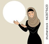 muslim woman with welcoming... | Shutterstock .eps vector #462875620
