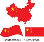 china flag | Shutterstock .eps vector #462901936