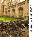cycles at cambridge - stock photo