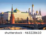 the moscow kremlin in the... | Shutterstock . vector #463228610