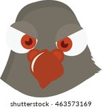 Pigeon Head Vector. Vector...
