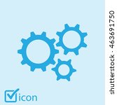 icon of gears. flat style.