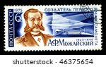 ussr   circa 1975  a postage... | Shutterstock . vector #46375654