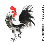 chinese ink painting.... | Shutterstock . vector #463816550