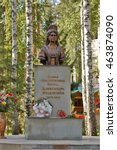 Small photo of Yekaterinburg, Russia. 27 August 2011. Monument to the Queen, Empress consort of the monarch, Nicholas II Romanov, Alexandra Fyodorovna Romanova set in a monastery in Ganina pit