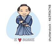 cartoon samurai with a set of... | Shutterstock .eps vector #463906748