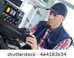 man technician repairing a... | Shutterstock . vector #464183654