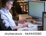 shot of a focused man working... | Shutterstock . vector #464445080