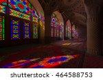 shiraz  iran   may 3  2016 ... | Shutterstock . vector #464588753